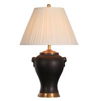 Lámpara de Mesa de Porcelana China Negro Mate