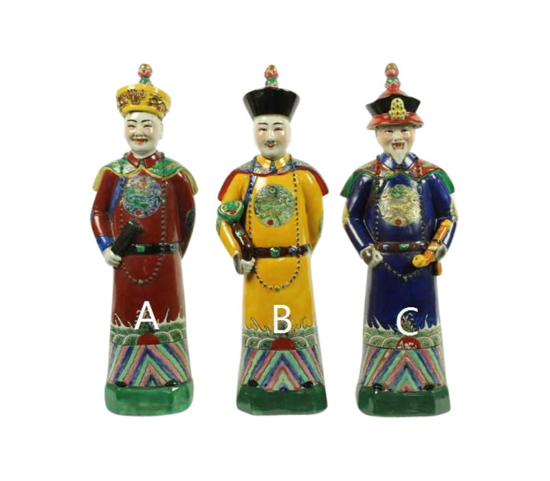 Chinese Emperor Porcelain Figurine Three Generations Qing Dynasty Statues Yellow Father - Love B