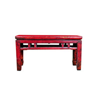 Antique Chinese Bench Wood W101xD33xH53cm