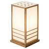 Fine Asianliving Japanse Hanglamp Shoji rijstpapier Hout Miyazaki Naturel groot W22xD22xH40cm