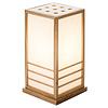 Fine Asianliving Lampe à Poser Japonaise en Bois Shoji Papier de Riz Naturel Grand L22xP22xH40cm Miyazaki