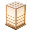 Fine Asianliving Japanische Lampe Holz und Shoji Reispapier Miyazaki Natur B20xT20xH28cm