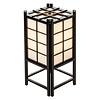 Fine Asianliving Lámpara de Mesa Japonesa de Madera y Papel de Arroz Tatamilite Negro A19xP19xA38cm