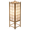 Fine Asianliving Japanse Tafellamp Shoji Rijstpapier Hout Naturel - Tatamilite B19xD19xH58cm