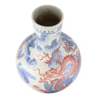 Chinese Vase Porcelain Red Dragon D39xH55cm