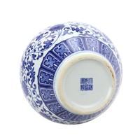 Chinese Vase Porcelain Dragon Blue White D22xH35cm