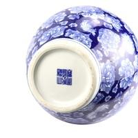 Chinese Vase Porcelain Navy Blue Peony D21xH37cm