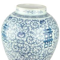 Chinese Gemberpot Blauw-Wit Happiness Handgeschilderd  D31xH52cm