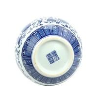 Chinesische Vase Porzellan Lotus Blau und Weiß D20xH31cm