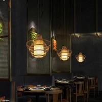 Bamboe Hanglamp Handgemaakt - Julie