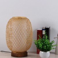 Bamboo Webbing Lamp Sapporo D30xH38cm Handcrafted