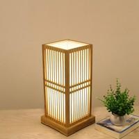 Japanische Lampe Shoji Natur - Tokyo B20xT20xH41.5cm