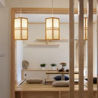 Japanese Lamp W17xD17xH37cm Kobe Natural