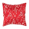 Fine Asianliving Chinese Cushion Calligraphy Red 45x45cm