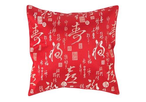 Fine Asianliving Chinese Kussen Kalligrafie Rood 45x45cm