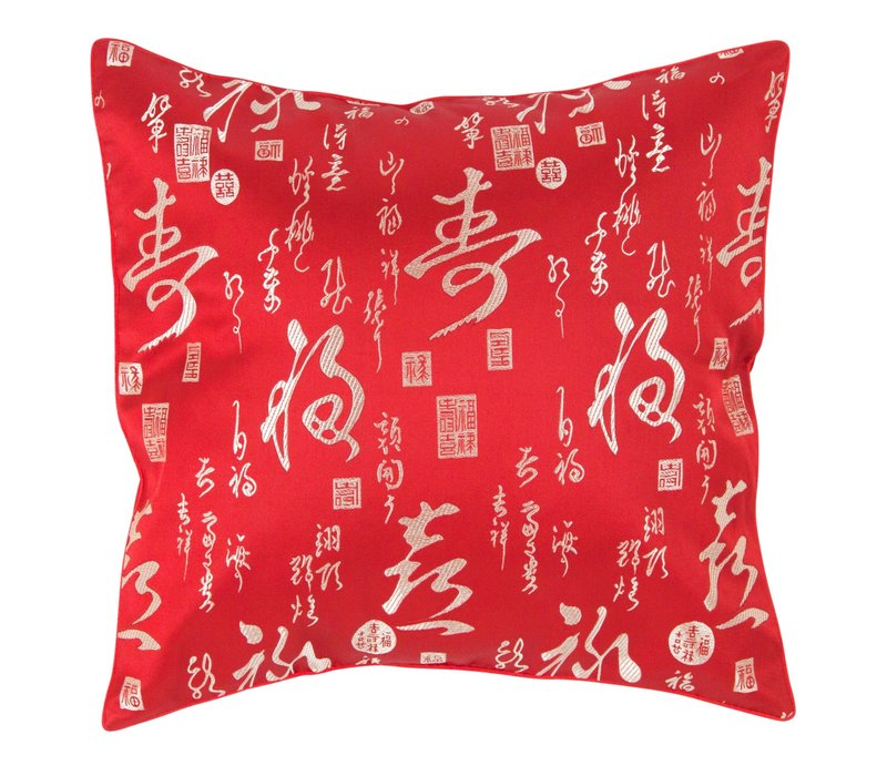 Chinese Cushion Calligraphy Red 45x45cm