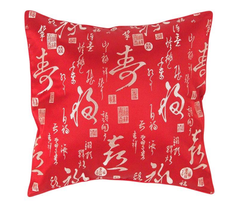 Chinese Kussen Kalligrafie Rood 45x45cm