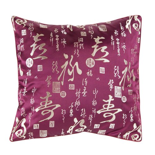 Fine Asianliving Chinese Cushion Calligraphy Purple 45x45cm