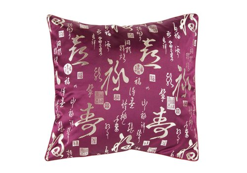 Fine Asianliving Kussenhoes Kalligrafie Paars 45x45cm Zonder Vulling
