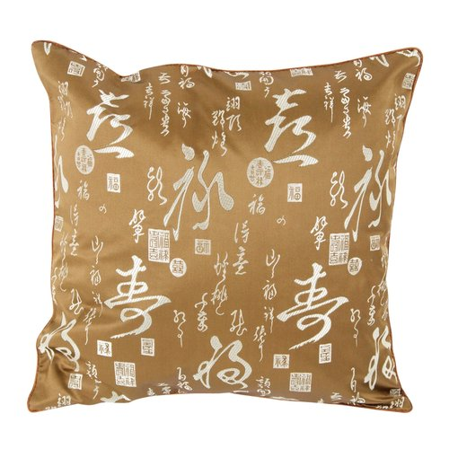 Fine Asianliving Chinese Cushion Calligraphy Brown 45x45cm