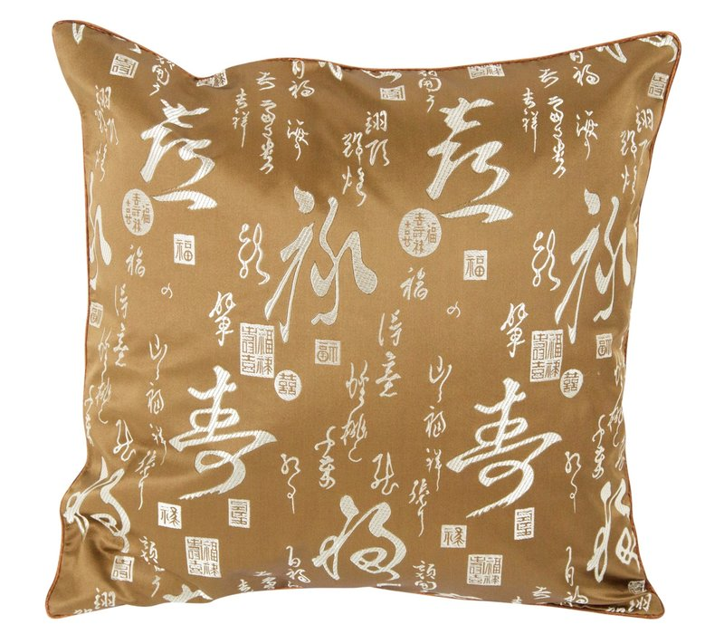 Chinese Cushion Calligraphy Brown 45x45cm