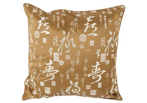 Fine Asianliving Kussenhoes Kalligrafie Bruin 45x45cm Zonder Vulling