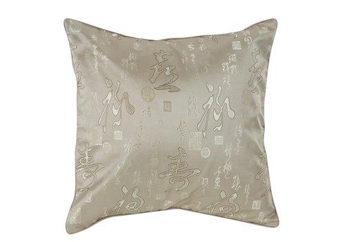 Fine Asianliving Chinese Kussen Kalligrafie Greige 45x45cm