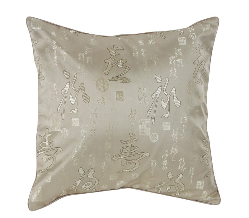 Chinese Cushion Calligraphy Greige 45x45cm