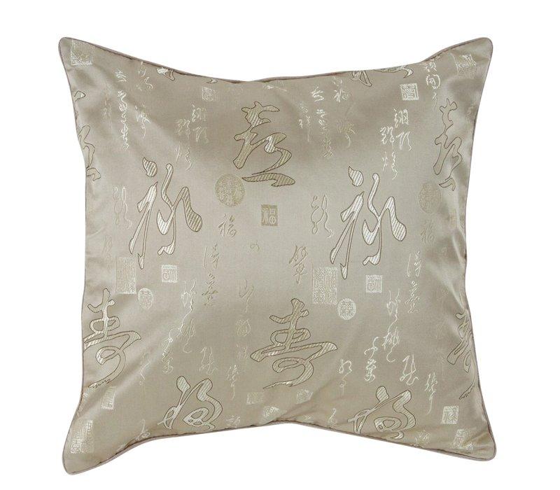 Chinese Kussen Kalligrafie Greige 45x45cm
