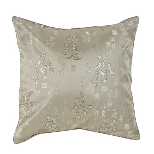 Fine Asianliving Cushion Cover Calligraphy Greige 45x45cm without Filling