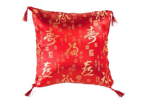 Fine Asianliving Chinese Kussen met Kwastjes Kalligrafie Rood 45x45cm