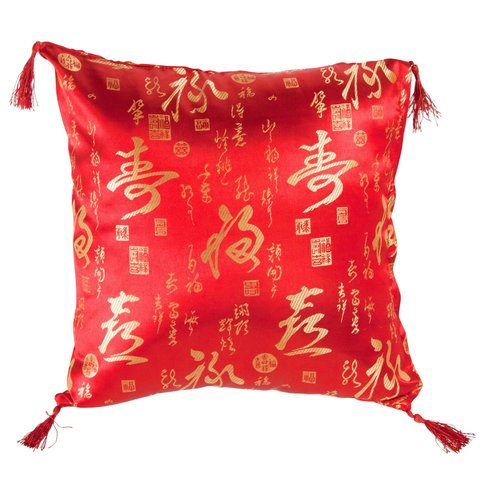 Fine Asianliving Chinese Cushion with Tassels Calligraphy Red 45x45cm