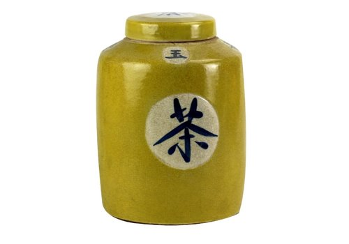 """Fine Asianliving Chinese Ginger Jar Yellow """"Tea"""" Hand-painted W12xH28cm"""