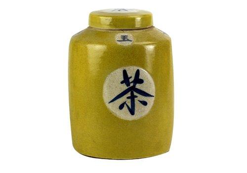 Fine Asianliving Pot à Gingembre Chinois «Thé» Jaune Peint à la Main L12xH28cm