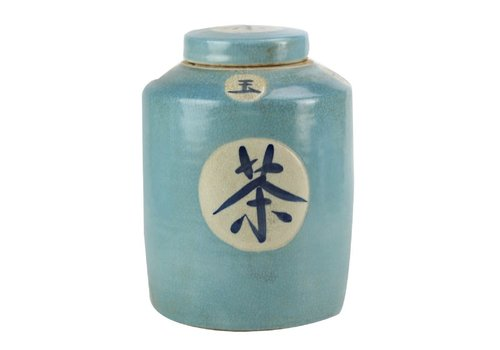 "Fine Asianliving Chinesischer Ingwertopf Porzellan Handbemalt ""Tee"" Blau B12xH28cm"