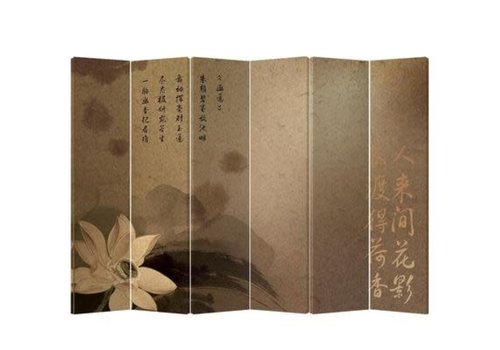 Fine Asianliving Room Divider Privacy Screen 6 Panel Chinese Flower W240xH180cm