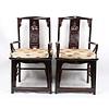 Fine Asianliving Sedie in Legno Cinesi Fatto a Mano Set di 3