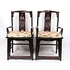 Fine Asianliving Silla China de Madera Set de 2 Negra