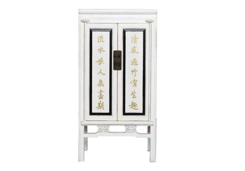 Fine Asianliving Chinese Cabinet Hand-painted Characters White