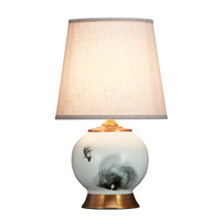 Chinese Table Lamp Fish Scenery Bronze Base D28xH47cm