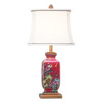 Chinese Tafellamp Porselein Handgeschilderde Landschap D30xH61cm