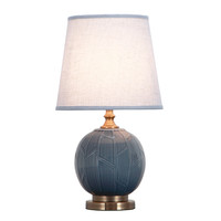 Chinese Table Lamp Porcelain Relief Abstract Bamboo Grey D28xH51cm