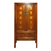 Antiker Chinesischer Hochzeitsschrank Handgefertigt 20. Jahrhundert B111xT54xH220cm