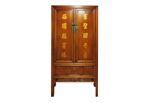 Fine Asianliving Antieke Chinese Bruidskast Handgegraveerd B111xD54xH220cm