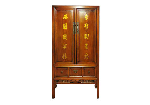 Fine Asianliving Antique Chinese Wedding Cabinet Handcrafted 20th Century W111xD54xH220cm