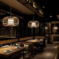 Bamboe Hanglamp Handgemaakt - Fiona