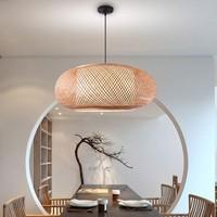 Bamboe Hanglamp Handgemaakt - Chantelle