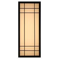 Japanese Wall Lamp Shoji Black Noshiro W12xD20xH50cm