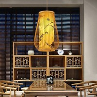 Bamboe Hanglamp Jasmine D20xH40cm