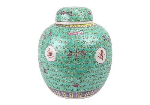 Fine Asianliving Chinese Gemberpot Groen Handgeschilderd Langleven D21xH25cm
